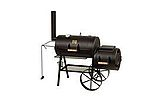 "16"" Classic Barbeque Smoker von Rumo"